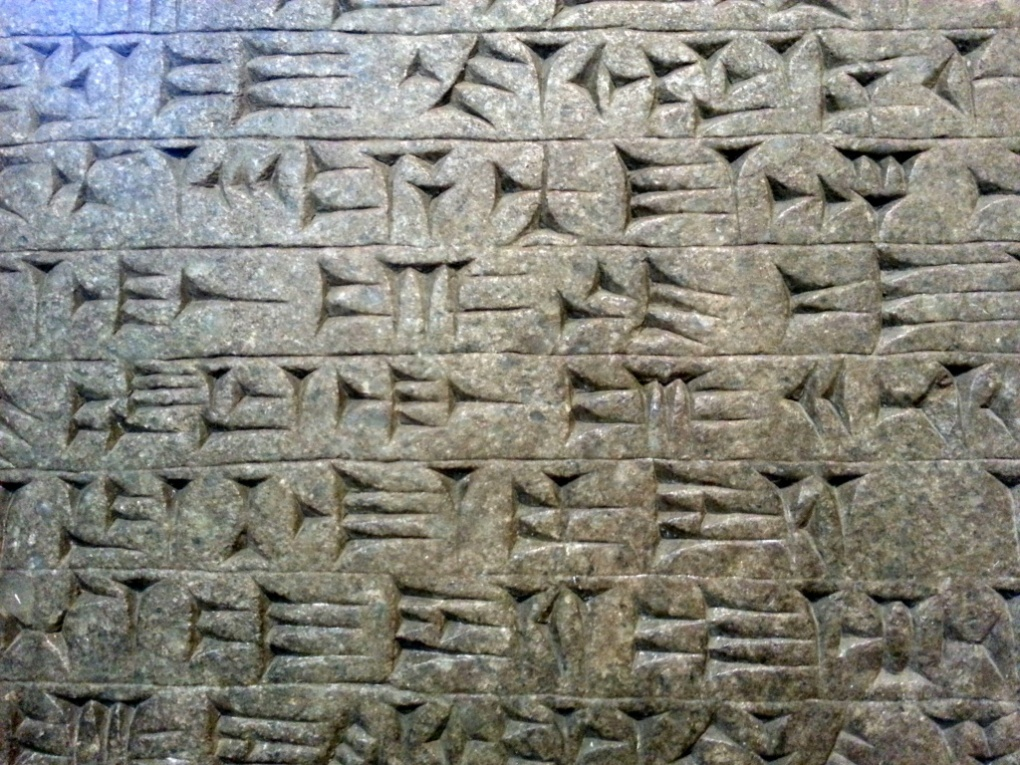 ancient sumerian writing Explain the evolution of sumerian written language from pictographs to cuneiform.